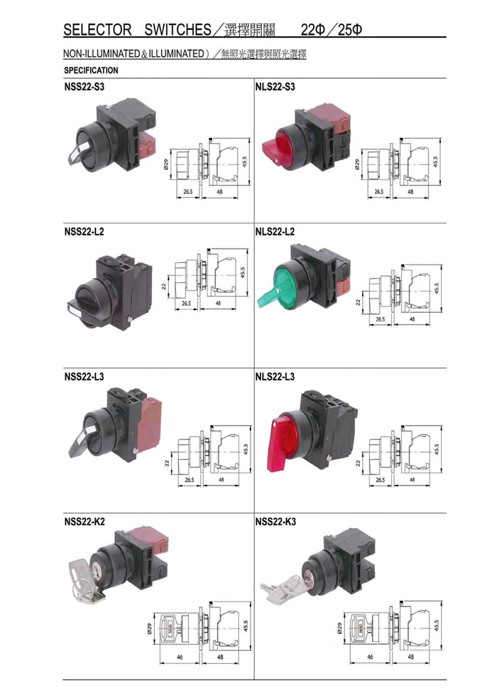 B1141643 Goodman Control Transformer 208240v To 24v 40 Va B1141643 Goodman additionally Electrical Interlocking further Square D Lighting Contactor Photocell Wiring Diagram in addition Original Split Charge as well Epst 3e 10. on contactors wiring diagram